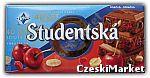 Czekolada Studentska Wiśnia - mleczna z orzeszkami ziemnymi,galaretką i suszonymi wiśniami.